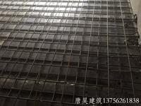 混凝土楼板