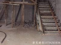 混凝土楼梯